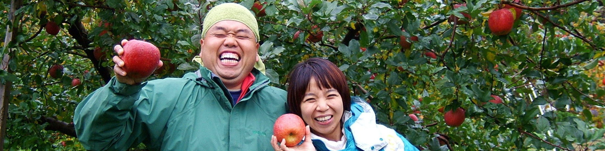 リンゴカップル